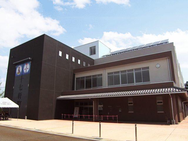 伏木コミュニティセンター外観