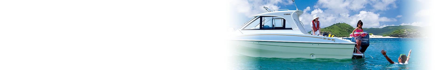 2級小型船舶免許